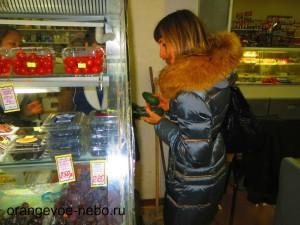 Выбираем авокадо. Самые дешевые в городе- 450 руб/кг