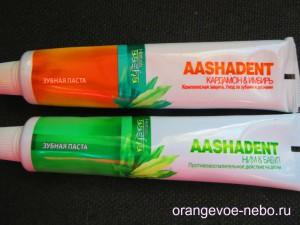 индийская зубная паста