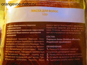 информация на упаковке маски