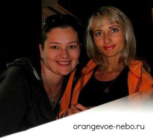 Наша с Ритой первая встреча оффлайн в Москве, 2010 год
