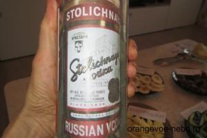 Бутафорская водка:))