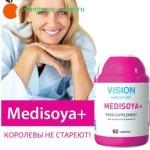 БАДы Vision-направленный удар