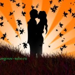 17 симоронских ритуалов для обретения счастливой любви